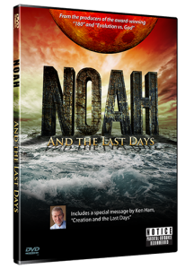 NoahtheMovie